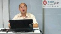 【鼎元公考】四川公务员面试真题讲解(上)