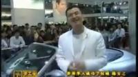 视频: 上海国际车展陈安之评保时捷 QQ783382075