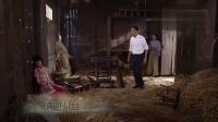 《守业者》02集预告片