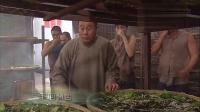 《守业者》05集预告片
