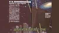 道德经的智慧与应用--哈尔滨2013年10月-04道跟我生命有什么关系 幻灯片里幻灯片