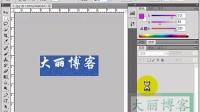 [PS]大丽博客photoshop基础教程第一课:ps打开所要编辑的图片的三种方法