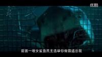 视频: 诺亚平台报道 总代某S330智斗1586大鲨鱼 高清