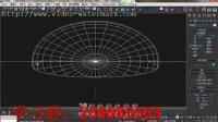 室内设计教程_3DSMAX教程_3DMAX视频教程 展示舞美场景建模篇03