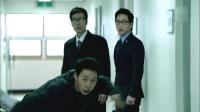 危情三日 06