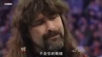 【中文字幕】WWE ECW 20080429 奥斯丁剧场