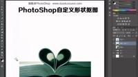 [PS]在线ps photoshop入门 PS抠图 ps入门教程 ps下载