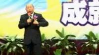 视频: 月朗培训之姚红军 全国招商咨询 全国招商咨询 麦翰翔 QQ:928128306 电话:134305