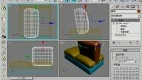 5沙发的制作建模和材质