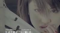 お伽草子映像特典6