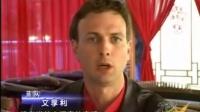 赢在中国商业实战阿里巴巴诚信通