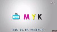 PS教程 什么是RGB和CMYK - 出自敬伟PS教程A04