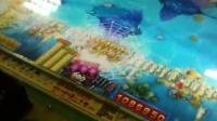 视频: 金龟机爆机打鱼机打渔机游戏机上分器