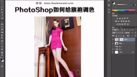 [PS]photoshop新手教程 ps下载 PS抠图