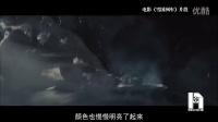 电影公嗨课020:雪国列车撕裂末日G点