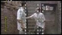 杨光的快乐生活 第四部 杨光的快乐生活第四部 片尾曲