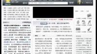 512汶川大地震各大网站纪念版首页