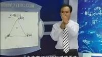 王瀚骏消费者心理破解方法(时代光华)02[全10集]