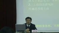 王厚忠律师:企业法律风险之海外上市