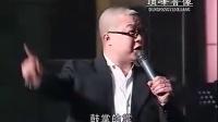 武汉蓝天娱乐城疯狂之夜一