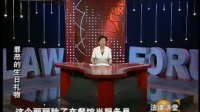 [wo热点]三陪女遭男子轮奸 全身赤裸跳楼求救