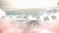 甄子丹领衔群星归位《西游记之大闹天宫》发先行版预告_标清