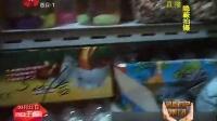 """瑞丰丰庆路小食品批发市场内违规销售三无""""恐龙蛋""""玩具 140322"""