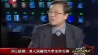 杭州女大学生网上卖淫每次收入千元