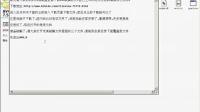 AVG破解安装方法视频介绍