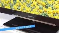 2012年1月20日国美电器淘家电大尺寸电视机