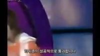 080803韓國SBS電視台介紹李宇春及專訪