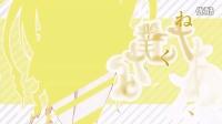 【PV】7月「精灵使的剑舞」PV