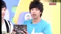 娱乐百分百 2008-09-30 代班:周彩诗 大来宾:Lollipop