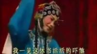 山东吕剧小姑贤(下)集