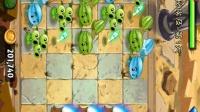 植物大战僵尸2内购破解版试玩