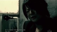 打撃天使ルリ主題歌GLAY  I LOVE YOU wo Sagashiteru