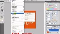 [PS]PS CS6 _photoshop淘宝美工文字 效果 利用扩展选区和描边制作