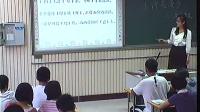 综合性学习?写作?口语交际-八年级语文下册_古诗苑漫步-刘品红作文课