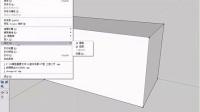 138,实战——将文件导出为DWG和DXF格式的二维矢量图