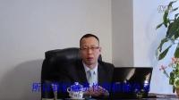 视频: 《网贷感投》感投网第三项目