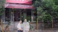 中国最美的十大红色景点