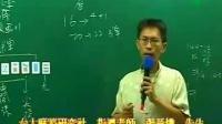 台湾大学麻将研究社社课-数牌特性3