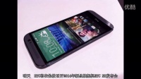 HTC M8将发布  诺基亚X上市售699 支付宝限额