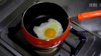 爱仕达不粘锅测试(四)煎鸡蛋