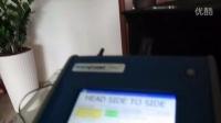 Totobobo口罩测试-TSI PortaCount 8038密合性检验器