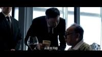 电影《冰封:重生之门》预告片