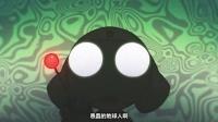 青蛙军曹 FLASH版 第01话 与Keroro遭遇