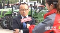 江汉农机机电国际商城采访