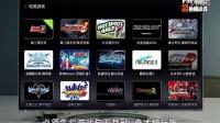 快播小方PSP游戏平台教程
