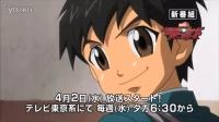 4月「Disk Wars:复仇者联盟」番宣CM